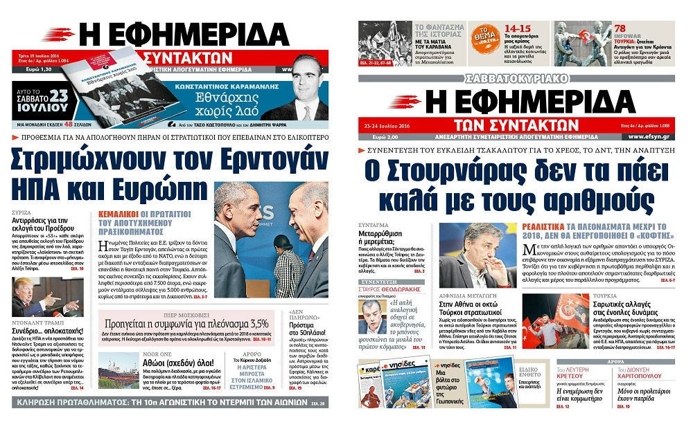 Ef Syn front pages from July 2016.