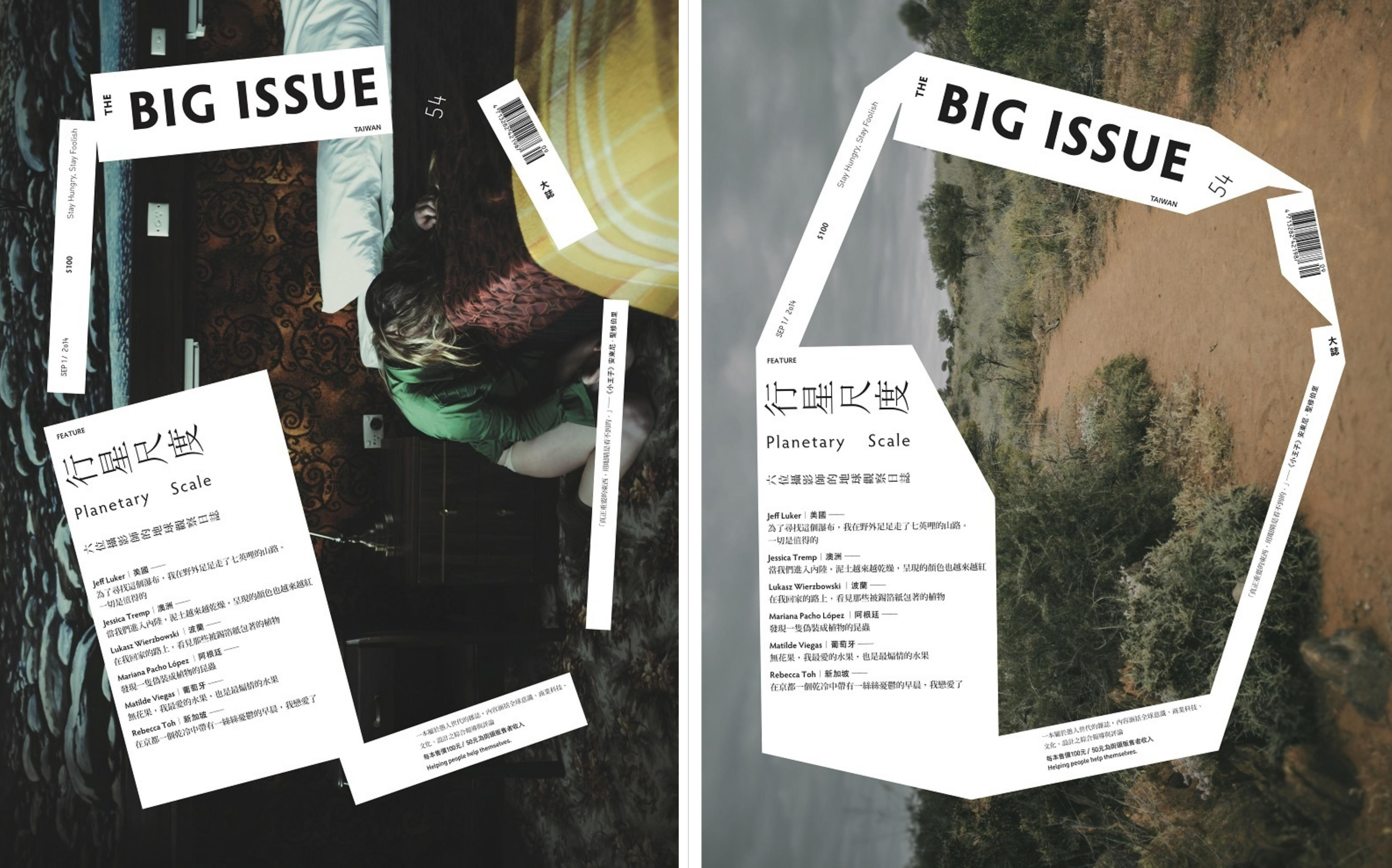 Double covers of the 54th issue of The Big Issue Taiwan, with the main materials being the photographs of Jessica Tremp. Credit: The Big Issue Taiwan