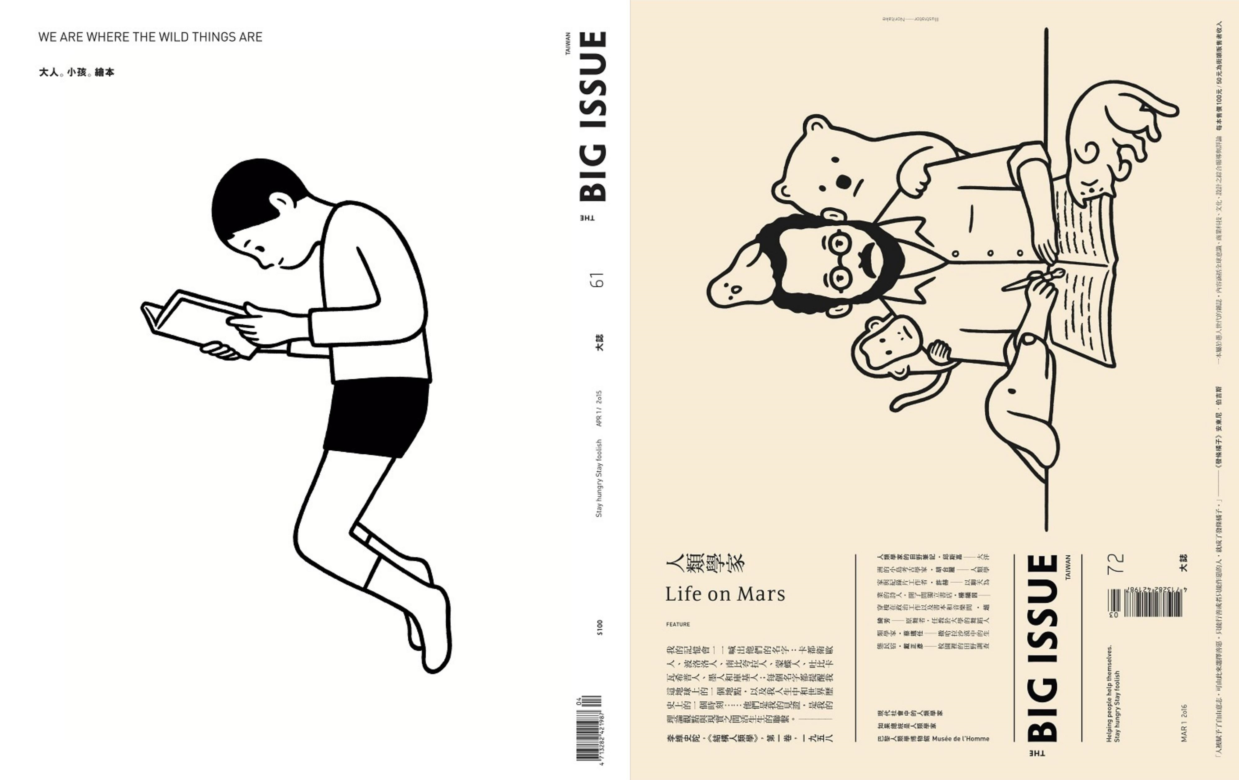 The 61st and 72nd covers of The Big Issue Taiwan in collaboration with Noritake, an illustrator. Credit: The Big Issue Taiwan
