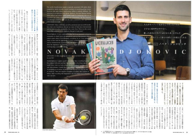<br>Liceulice (Serbia)'s chat with tennis star Novak Djokovic in The Big Issue Japan