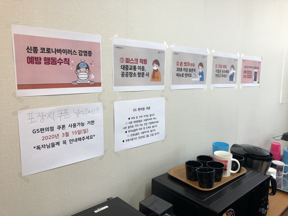 Inside the Big Issue Korea vendor office - posters explaining to vendors what precautions to take.