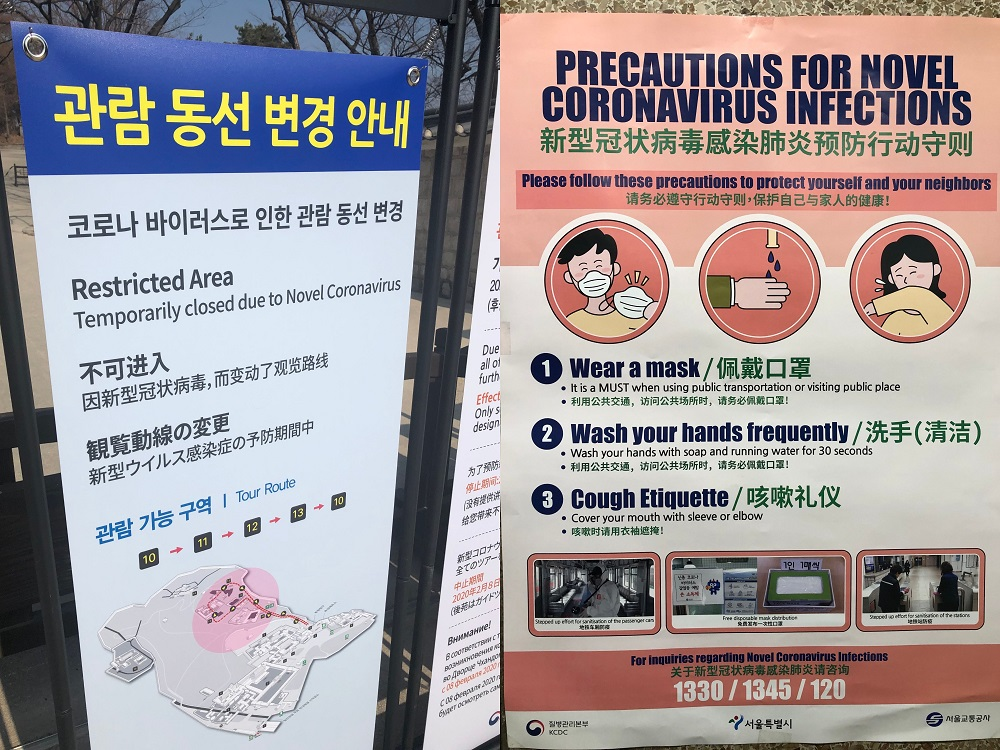 Posters on the Seoul subway and in other public areas with coronavirus related warnings.