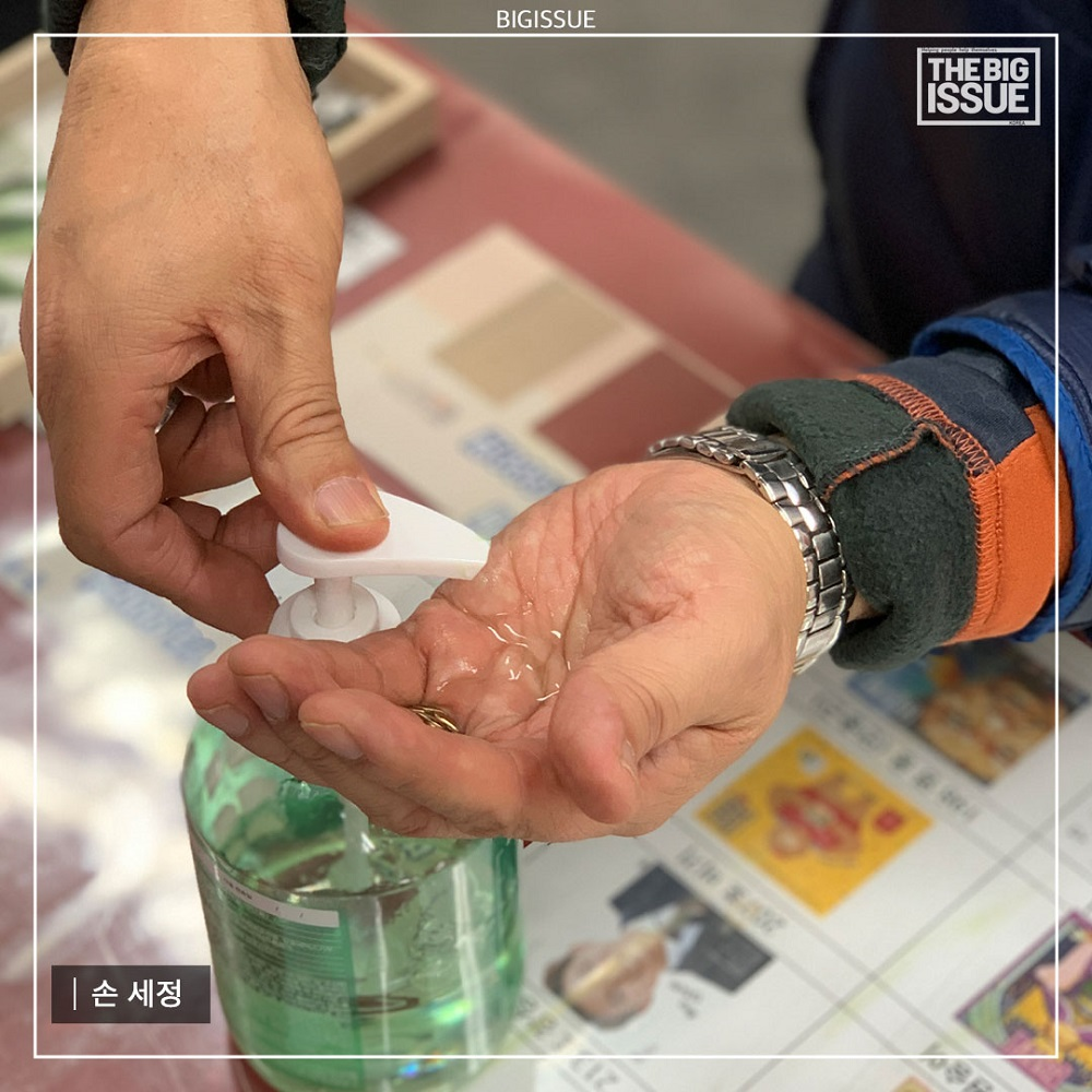 Hand sanitiser being used by vendors at the Big Issue Korea offices. [Courtesy of The Big Issue Korea]